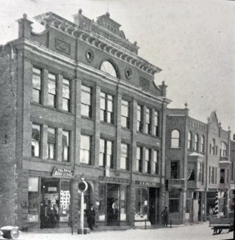 Archive photo of the Hamilton Theater