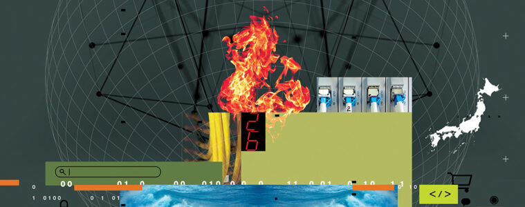 collage illustration of a networked abstract globe, fire, water, a countdown clock, and wires