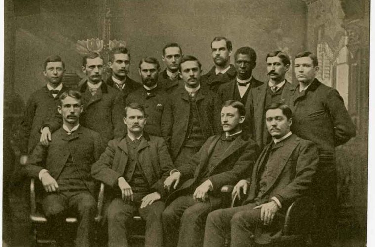 Class of 1887 group portrait