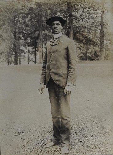 Portrait of Samuel Howard Archer
