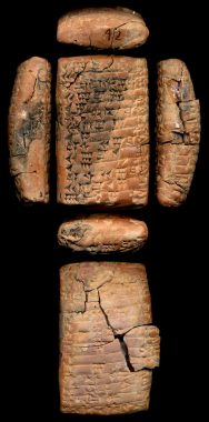 Original cuneiform from Colgate's archives.