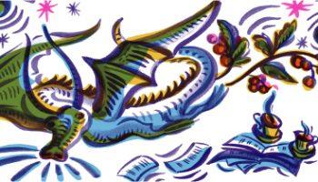 Fantastical illustration of a dragon and UFO by Natalya Balnova.